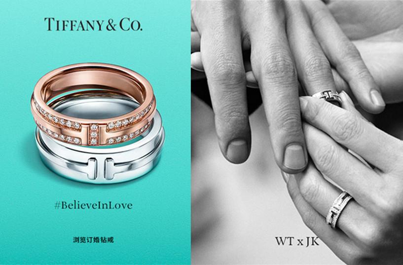 <b>This is Tiffany 品牌文化之旅</b>