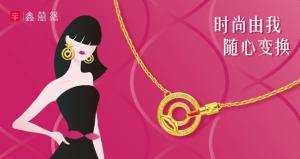 珠宝圈原创IP新秀崛起,居然还是个喜新厌旧的女生?