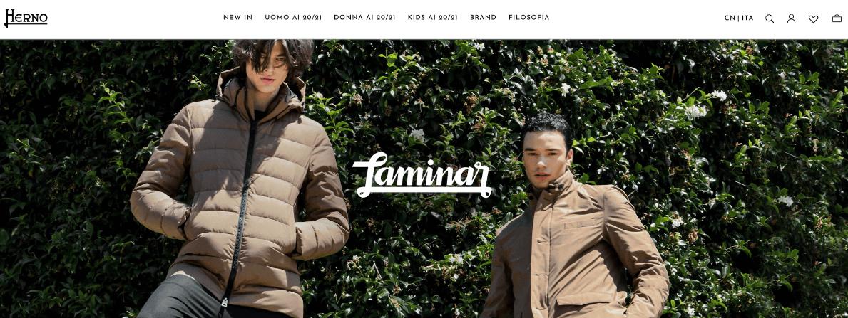 意大利羽绒服品牌 Herno推出自营线上商城,发力中国市场9月连开