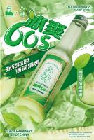 """六神+乐乐茶是什么味?当然是""""六神味""""!"""