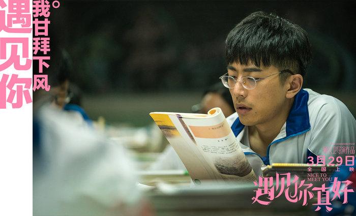 """《遇见你真好》终极预告 蓝盈莹""""献吻""""白客"""