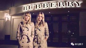 Burberry一把火烧掉2.5亿库存,相当几万件风衣化成灰