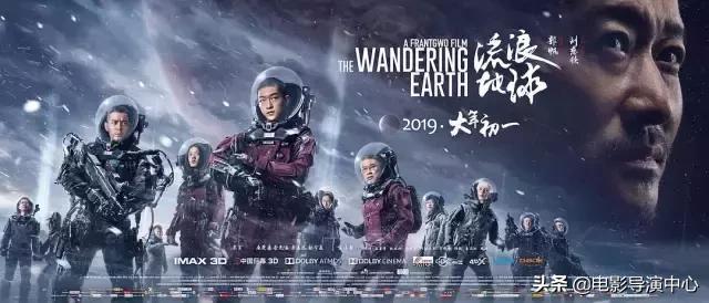 《流浪地球》破46亿,国产视效到底离好莱坞有多远?