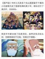 """""""葫芦娃爷爷""""被整容 上海美影厂起诉索赔10万元"""