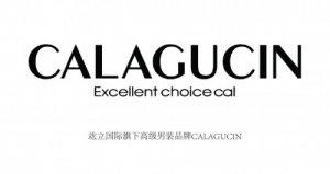 CALAGUCIN:成功男士的魅力体现
