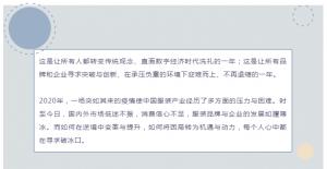 深圳,CHIC来了