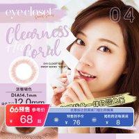 日本美瞳eye closet x小红书618购物节,魅力瞳孔你值得拥有。