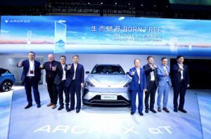25-33万元 ARCFOX αT北京车展开启预售