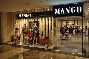 快时尚品牌Mango调整中国策略,押注电商业务