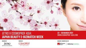 亚太区美容展首个春季线上采购活动 让日本美妆潮流融