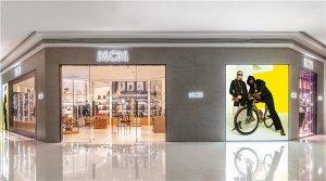 MCM武汉武商MALL国广精品店WE CREATE WAVES 精彩呈现MCM45周年RETRO复刻版经典双肩包系列